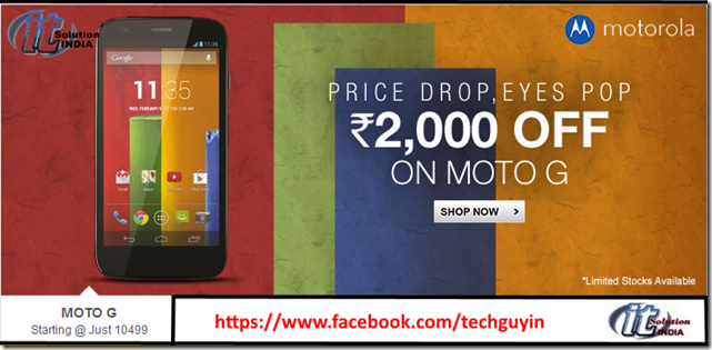 Moto G Prices Slashed by Rs. 2000