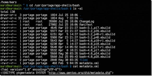 bash-screenshot-1