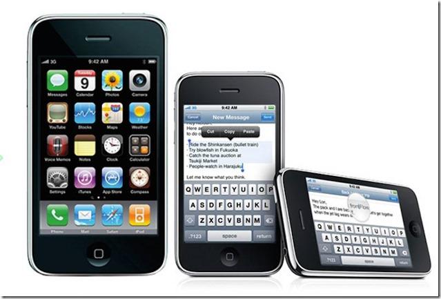 iPhone-OS-3-0