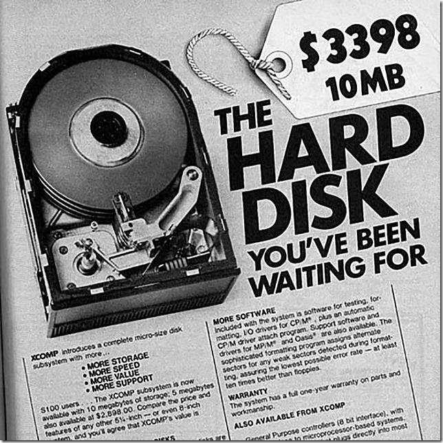 10-mg-hard-drive-advertisement-57c76c603df78c71b65b8eff