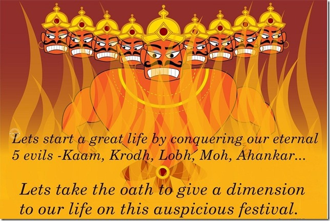Happy-Vijaya-Dashami-2016-images-pics-wallpapers (1)