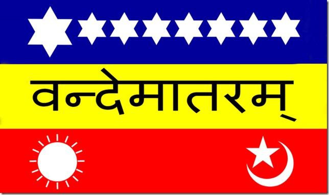 2.Calcutta Flag (1906)
