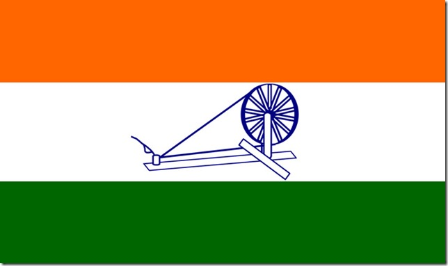 7.The Swaraj Flag (1923- 1947) The-Swaraj-Flag-officially-adopted-by-the-Congress-in-1931