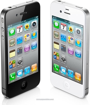 apple-iphone-4s-32gb-extralarge