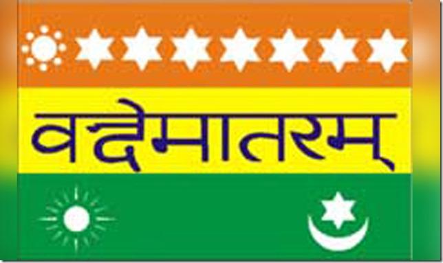 saptarshi-flag